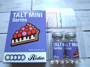rodeo/ロデオ タルトミニ(ブラウン)のレンズケース・瓶