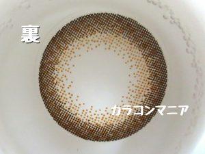 沢尻エリカ着用のエバーカラーモイストレーベル(スウィートリュクス)のレンズ裏面/大きさや着色直径