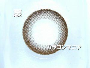 フォーリンアイズ ミニココ(ブラウン)のレンズ裏面/大きさや着色直径