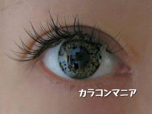 jill chiffon/ジルシフォン(オリーブ)の発色は、グリーン系の発色