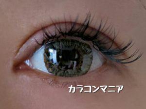 ローズベリーVIVIDヴィヴィッド(ピュアヘーゼル)の発色はまさにハーフ!深みのあるグリーン