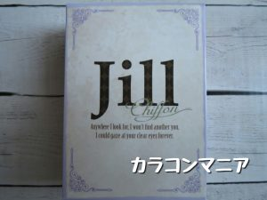 jill chiffon/ジルシフォン(オリーブ)の箱・パッケージ
