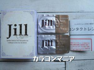 jill chiffon/ジルシフォン(オリーブ)の外観・レンズケース