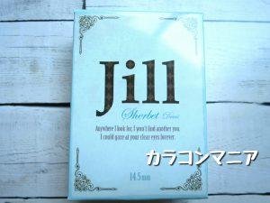 jill/ジル シャーベット デミ(チョコ)の箱・パッケージ