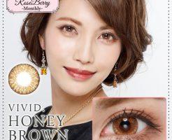 roseberry-vivid-honey-brown-top-image