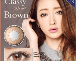tiamo-classybrown-top-image