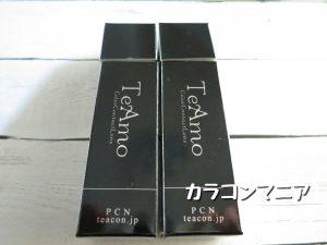 ティアモ ナチュラルブラックの箱・パッケージ