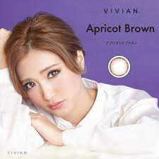 ヴィヴィアン(アプリコットブラウン)のモデル