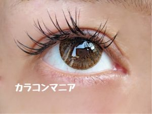 eye-couture-mirage-sunnybrown-up