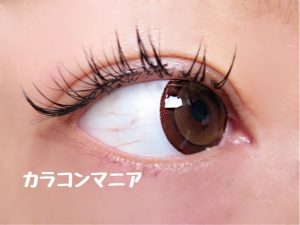 eye-jill-puredrop-ange-natural-brown-side