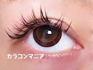 eye-jill-puredrop-ange-natural-brown-up