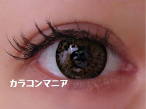 eye-mnkr-kingdom17-brown-dark-room