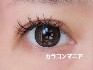 eye-jill-sherbet-apricot-room
