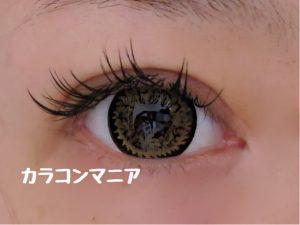 eye-lens-rodeo-pinkydevil-mega-brown-room