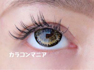 eye-lens-rodeo-pinkydevil-mega-brown-up