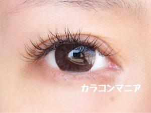 eye-lovekon-talt-brown-sun