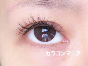 eye-lovekon-talt-brown-up