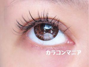 eye-mnkr-kingdom17-hazel-up