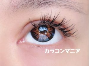 eye-mnkr-queen11-brown-up