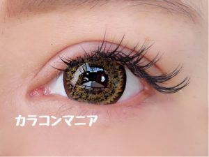 eye-rodeo-pinkydevil-mega-beige-sun