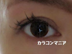 eye-thepiel-armond-brown-dark-room