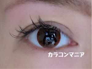 eye-thepiel-armond-brown-room