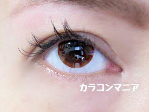 eye-thepiel-armond-brown-up