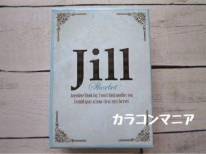 JIllジルシャーベット(アプリコット)の箱・パッケージ