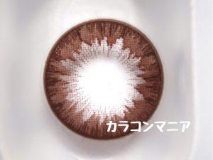 ラブコンTaltタルト(ブラウン)の大きさや着色直径