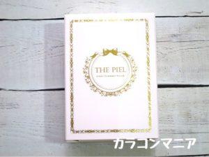 THEPIELザピエル(アーモンドブラウン)の箱・パッケージ
