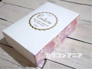 クチュール/シュシュ(フラッフィーマロン)の箱・パッケージ