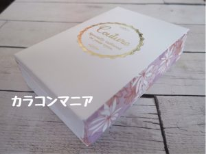 クチュール ミラージュ(サニーヘーゼル)の箱・パッケージ
