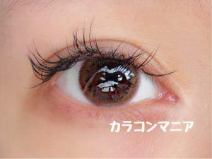 eye-couture-chouchou-fluffy-marron-sun