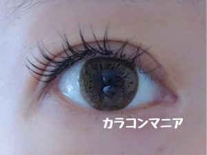 eye-couture-mirage-sunny-hazel-room-dark