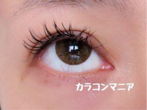 eye-couture-mirage-sunny-hazel-up