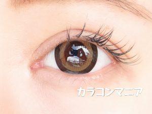 eye-geeenie-girls-oz-brown-sun
