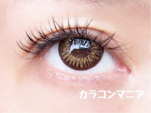 eye-honey-drops-honey-brown-up