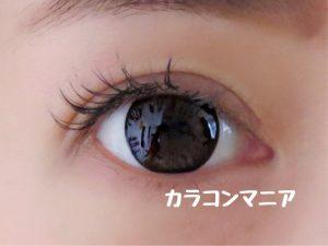 eye-lovekon-cookie-choco-room
