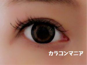eye-lovekon-sakura-brown-dark-room