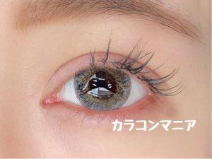 eye-revy-mimosa-gray-sun