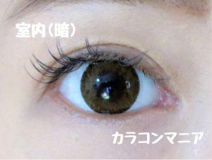 eye-rodeo-universe-brown-room-dark