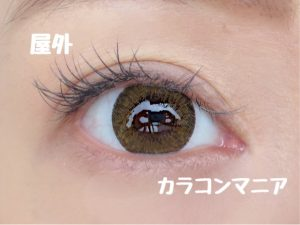 ,eye-rodeo-universe-brown-sun