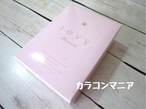 revyレヴィmimozaミモザ(グレー)の箱・パッケージ