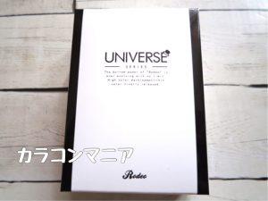 RodeoロデオUNIVERSEユニバ―ス(ブラウン)のパッケージ・箱