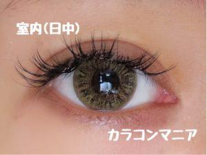 eye-geeenige-macaron-brown-room2