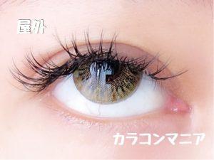 eye-geeenige-macaron-brown-up