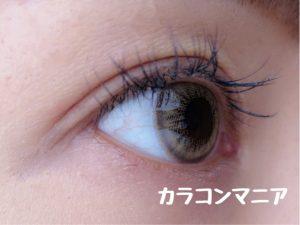 eye-rodeo-voyage-bali-brown-side