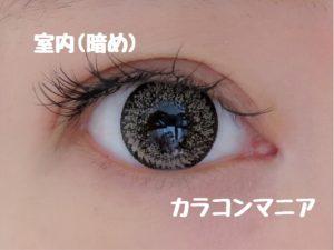 eye-rodeo-white-angel-silky-brown-room-dark