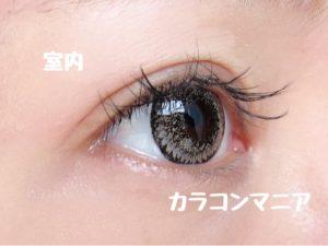 eye-rodeo-white-angel-silky-brown-side