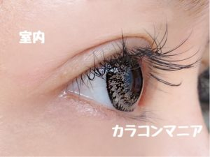 eye-rodeo-white-angel-silky-brown-side2